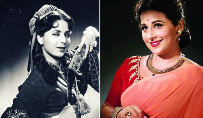 Ekk Albela Marathi Movie: Vidya Balan to play role of Geeta Bali!