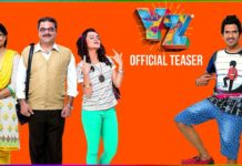 YZ Marathi Movie First Look Teaser