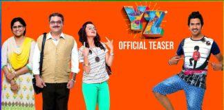 YZ Marathi Movie First Look Teaser