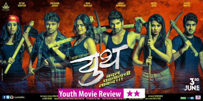 Youth Marathi Movie Review