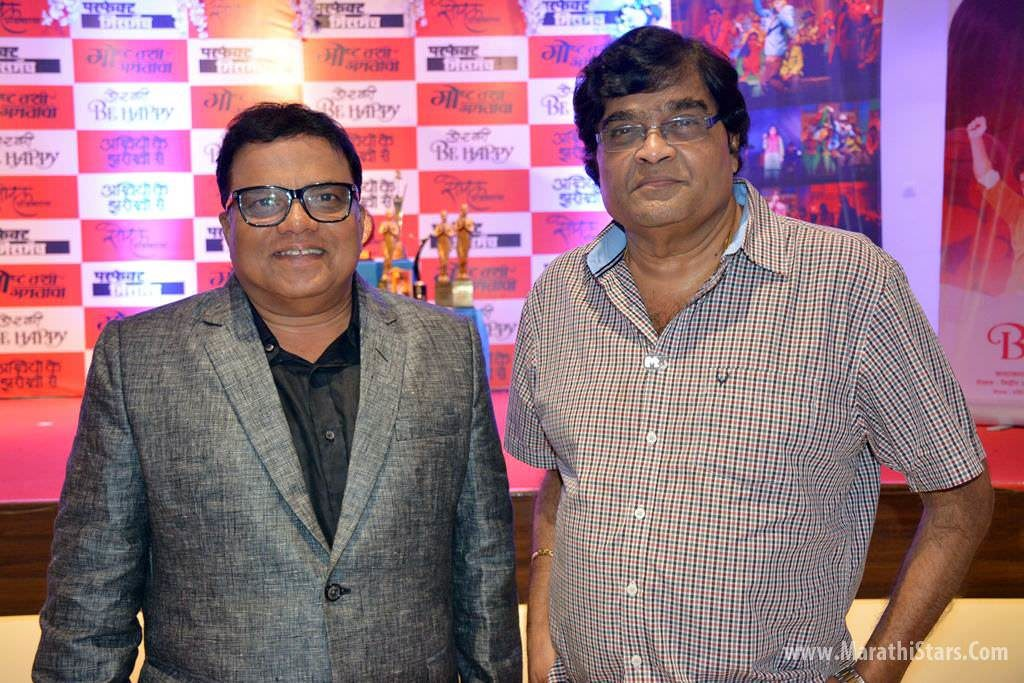 Ashok Saraf - Goshta Tashi Gamtichi -2 Announced