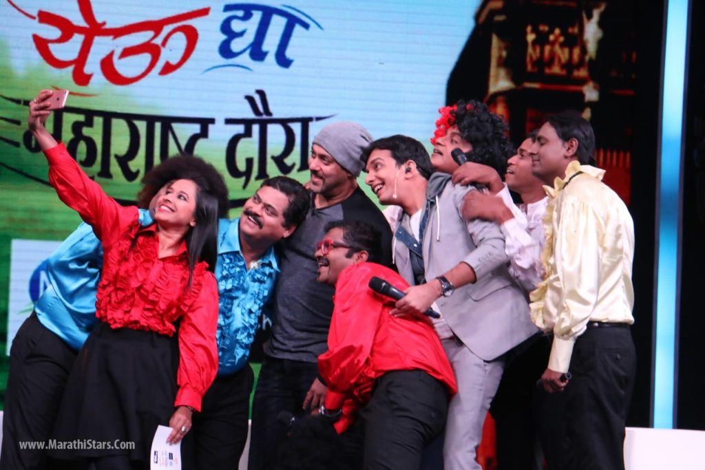Chala Hawa yevu Dya Star Cast Selfie with Salman Khan