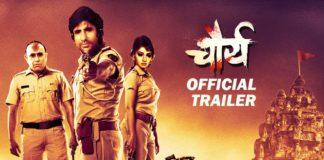 Chaurya marathi Movie Trailer