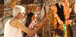 Durga Marathi Short Film
