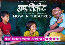 Half Ticket Marathi Movie Review Rating