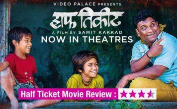 Half Ticket Marathi Movie Review Rating