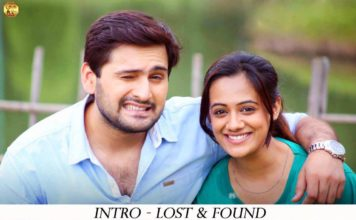 Lost and Found Film First Look Teaser