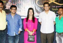 Muhurt Performed for Marathi Film Paij
