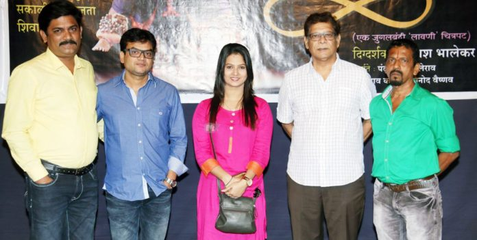 Muhurt Performed for Marathi Film Paij