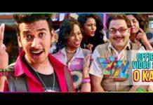 O Kaka Marathi Song From YZ Movie