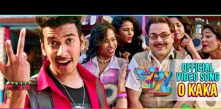 O Kaka Marathi Song From YZ Movie