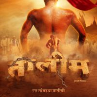Taleem Marathi Movie Poster