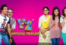 YZ Marathi Movie official trailer