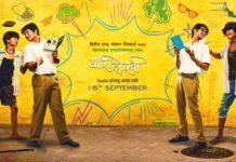 Yaari Dosti Marathi movie