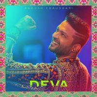 Ankush Chaudhari' First Look From Deva Movie
