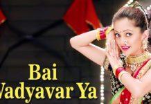 Bai Wadyavar Ya Marathi Song - Jalsa Movie Manasi Naik