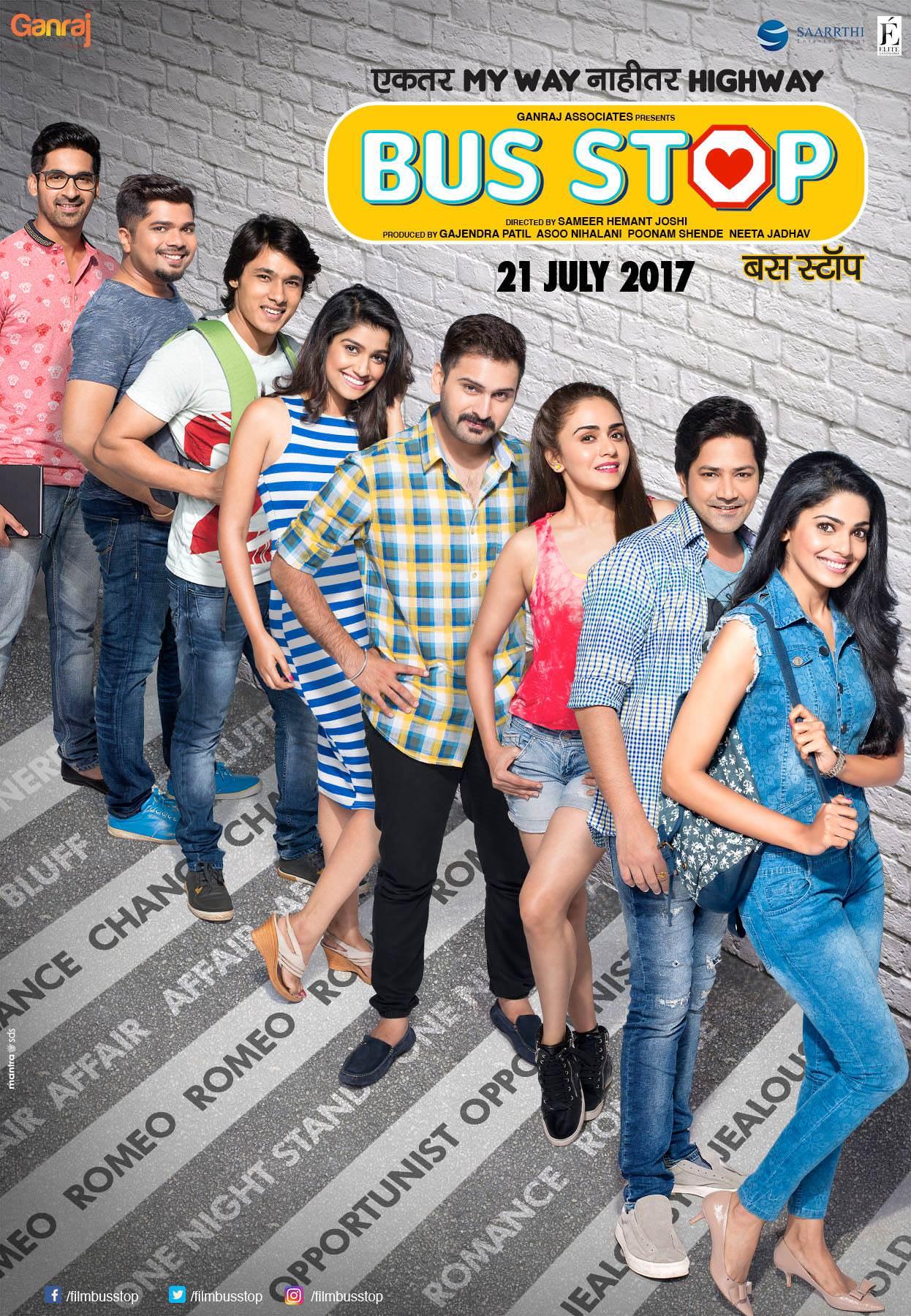 bus stop marathi movie cast trailer release date wiki