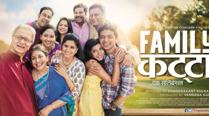 Family Katta (2016) - Marathi Movie Cast Wiki Photos Trailer Release Date, Family Katta Film IMDB Casting Images Poster Actors Actress