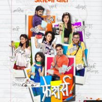 Freshers Zee Yuva New Marath Serial