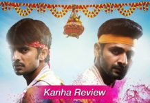 Kanha Marathi Movie Review