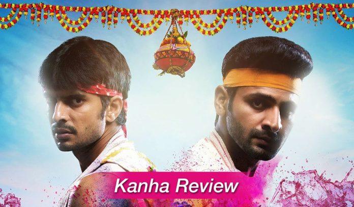 Kanha Marathi Movie Review