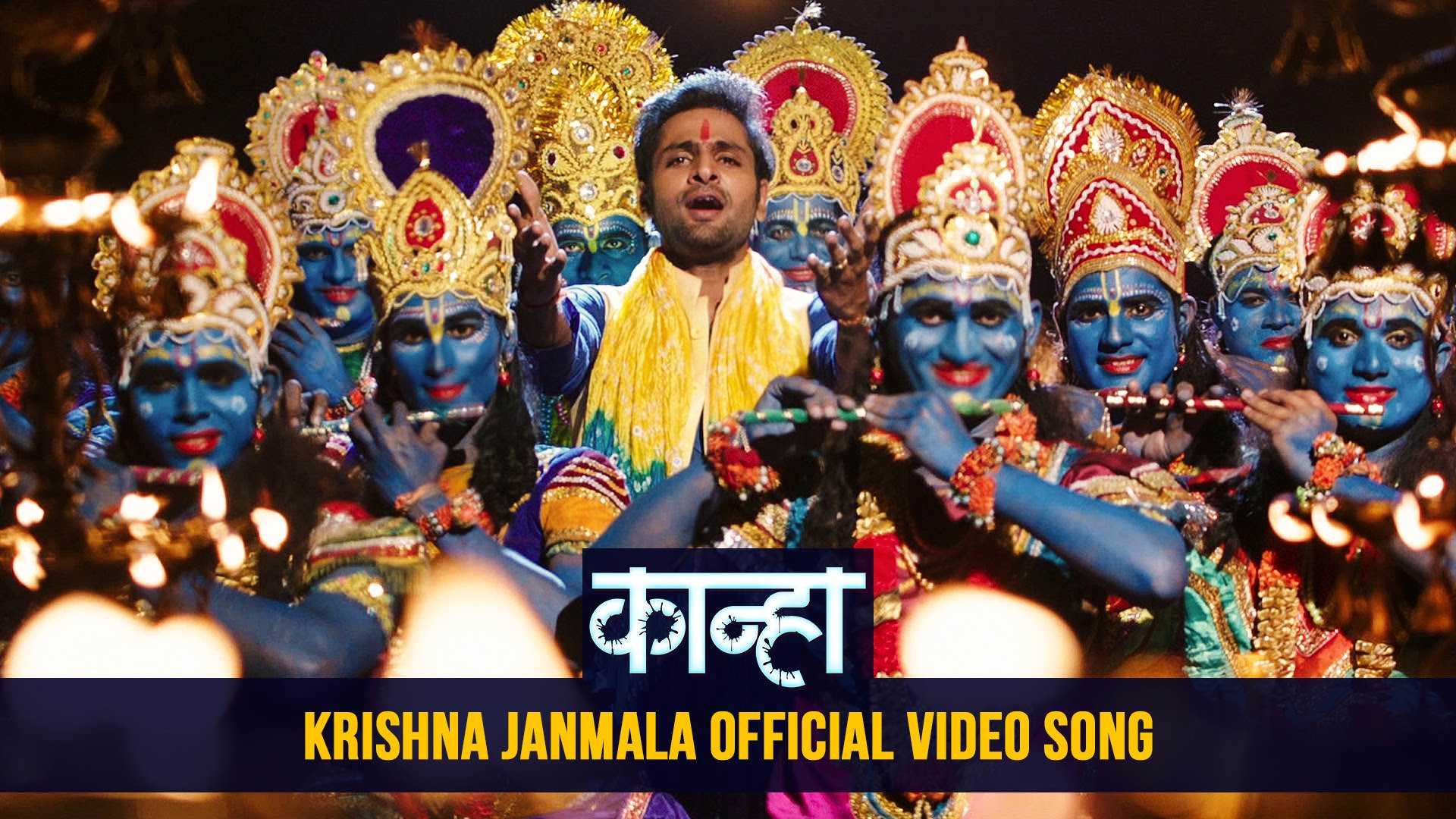 Krishna Janmala: a festive marathi song from Kanha Movie