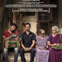 Lathe Joshi Marathi Movie Trailer