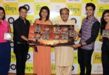 """MUSIC LAUNCH of Bhushan –Sanskruti starrer NIVDUNG"""""""