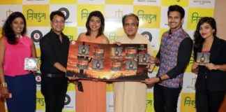 MUSIC LAUNCH of Bhushan –Sanskruti starrer NIVDUNG""