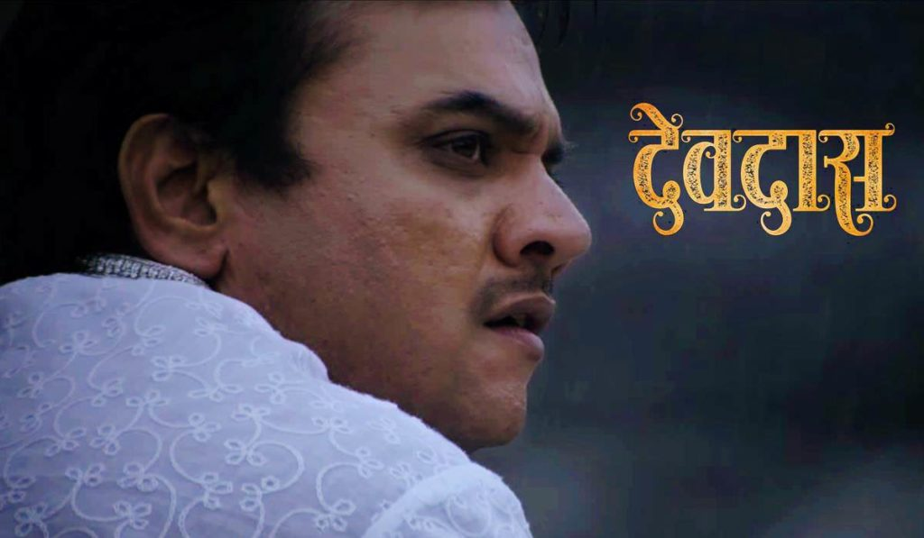 "Mangesh Desai to star in Marathi Movie ""Devdas"""