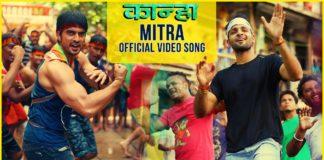 Mitra Marathi Song From Kanha Movie Avdhoot Gupte, Vaibhav Tatwawadi, gashmeer mahajani