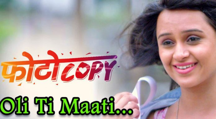 http://cdn1.marathistars.com/wp-content/uploads/2016/08/Oli-Ti-Maati-New-song-from-Photocopy.jpg