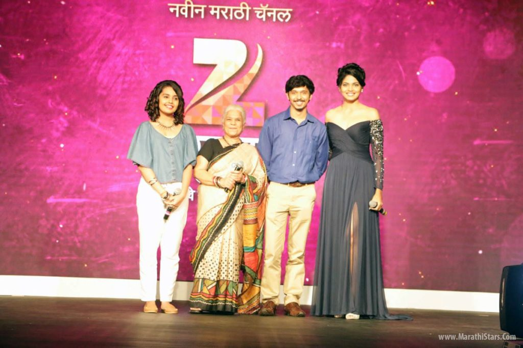 Pooja Sawant with Ban Maska