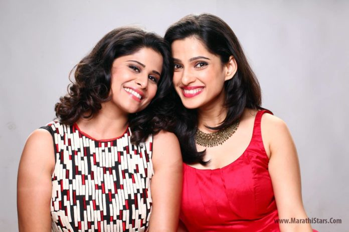 Priya Bapat and Sai Tamhankar - Vazandaar‬ Movie