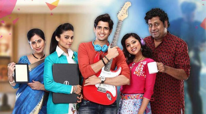 Shrawanbal Rockstar - Zee Yuva Marathi Serial Cast Wiki Photos Actors