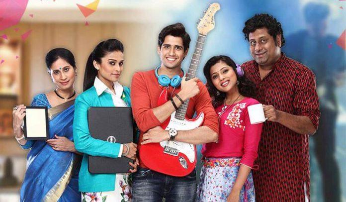 Shrawanbal Rockstar - Zee Yuva Marathi Serial Cast Wiki Photos Actors