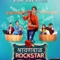 Shrawanbal Rockstar - Zee Yuva Tv Serial