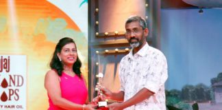 Taramati Matiwade and Nagraj Manjule
