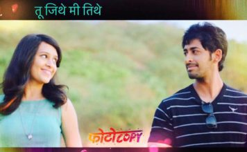Tu Jithe Mi Tithe Marathi Song From Photocopy