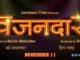 Vazandar – Marathi Movie