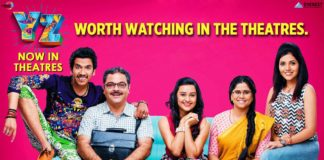 YZ Marathi movie Review