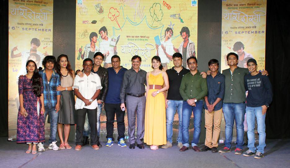 Yaari Dosti Trailer Launch