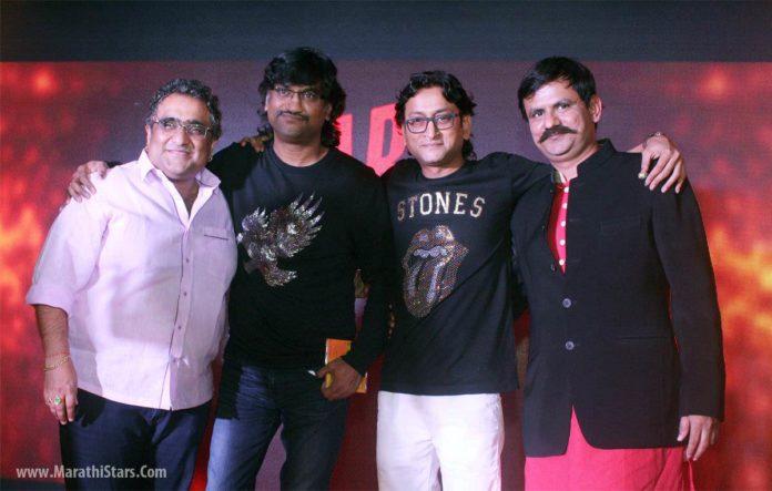 Ajay Atul Girish Kulkarni - Jaundya Na Balasaheb Music Launch