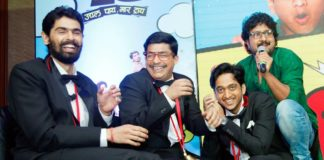 Amey Wagh, Saksham Kulkarni, Aroh Welankar & Jitendra Joshi - Ghanta Movie Music Launch