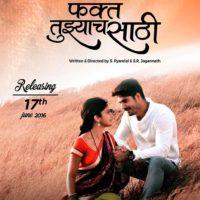 Fakt Tujhyach Sathi Marathi Movie Poster