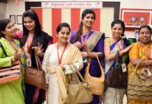Ga Sahajan Star Pravah Serial Actress Photo