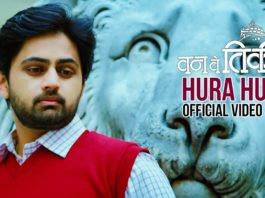Hura Hura An emotional song from One Way Ticket Movie