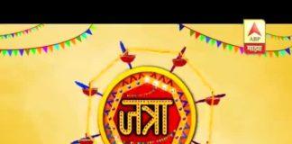 Jatra is back for season 2 on ABP Majha