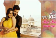Mast Malanga Marathi Song From One Way ticket