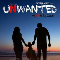 Mr & Mrs Unwanted First Look Poster
